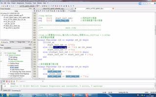 正点原子开拓者FPGA视频:OV7726 VGA显示实验(3)