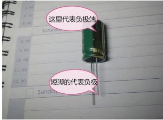 电容正负极查和找损坏的电解电容方法