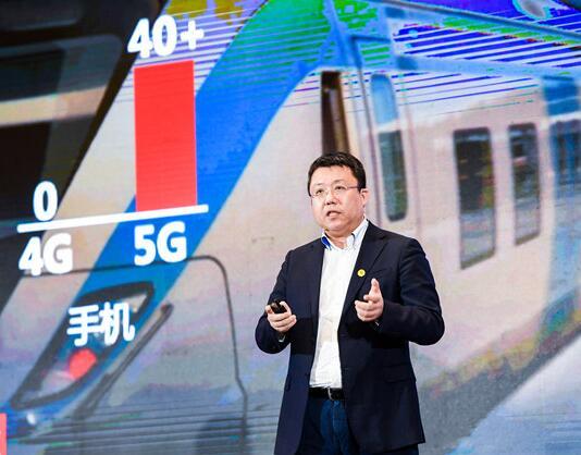 中国必将会拥有全球规模最大的5G网络
