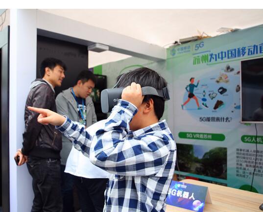 苏州移动在苏州石路银河广场实现了5G+VR全景现...