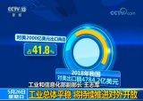 我国芯片产业究竟发展如何?工信部部长王志军详细解...