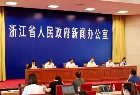 浙江省在杭州正式发布了浙江2018互联网发展情况...