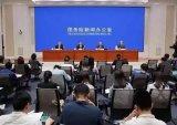 工信部部长陈肇雄: 5G技术已具备商用部署的条件