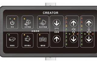 富士通推出大尺寸投射电容式触控面板