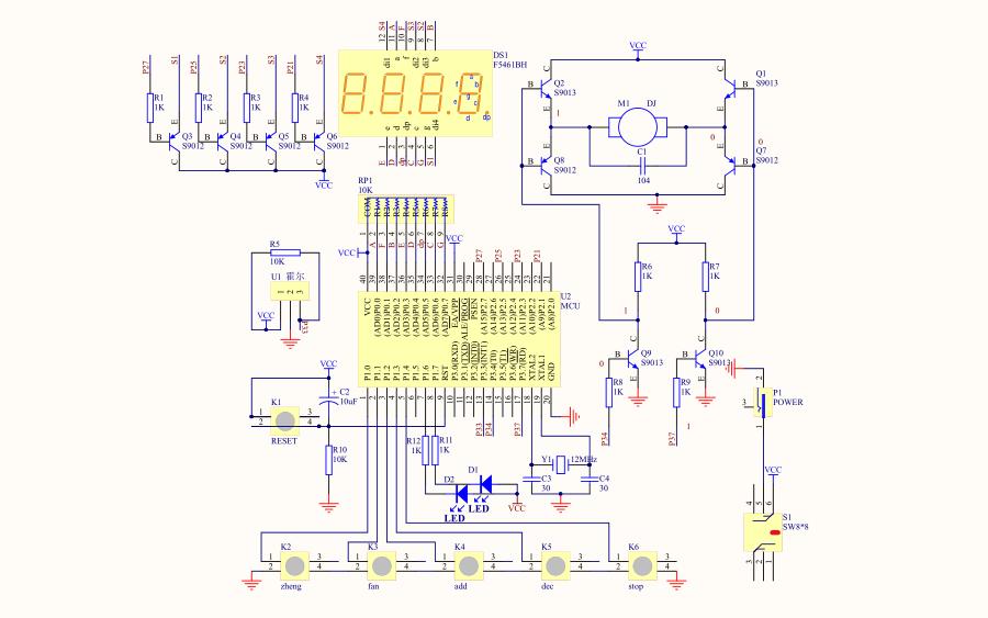 使用51单片机进行直流电机PWM调速设计的详细资料合集免费下载