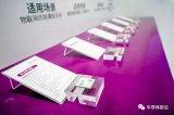 紫光展锐启动科创板上市准备工作 正在进行股权及组织结构优化