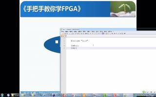 正点原子开拓者FPGA Qsys视频:自定义IP核之数码管(2)
