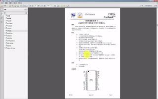 锆石FPGA A4_Nano开发板视频:按键外设讲解