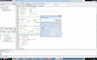 正点原子FPGA之基础外设:数码管静态显示实验