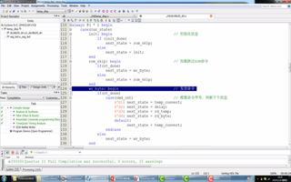 正点原子开拓者FPGA:DS18B20湿度传感器实验