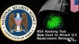 黑客使用NSA黑客工具攻击美国政府网络