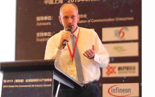 全球预商用5G产业峰会上英飞凌说了些什么