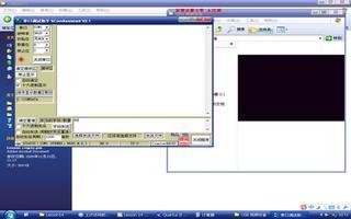 深入浅出玩转FPGA视频:串口通信实验