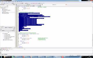 正点原子FPGA实战篇:串口通信(2)