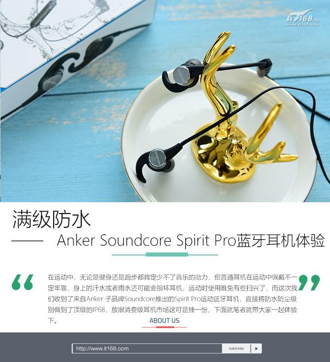 AnkerSoundcoreSpirit Pro...