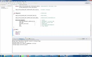 正点原子开拓者FPGA Qsys视频:UART IP核
