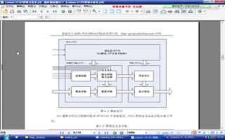 FPGA视频教程:SF-EP1C开发板-DIY逻辑分析仪