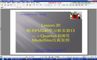 FPGA视频教程:BJ-EPM240学习板-Quartus II调用ModeSim仿真实例