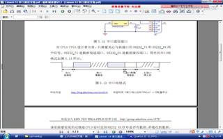 FPGA视频教程:BJ-EPM240学习板-串口通信实验