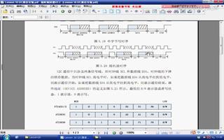 FPGA視頻教程:BJ-EPM240學習板-I2C通信實驗