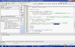FPGA视频教程:BJ-EPM240学习板-按键消抖实验