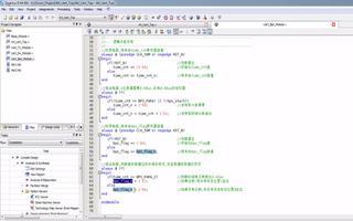 锆石FPGA A4_Nano开发板视频:UART实际应用