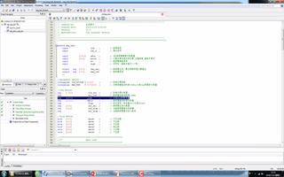 正点原子FPGA之基础外设:数码管动态显示实验