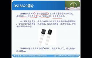 正点原子开拓者FPGA:DS18B20湿度传感器实验(2)