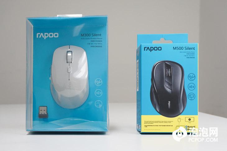 雷柏M300&M500无线鼠标体验 十分适合中小手型的用户外出携带也非常方便
