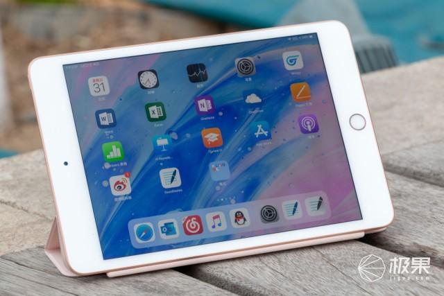 iPadmini5国行版上手 到底好不好用