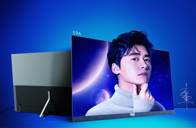 创维MAXTVOLED电视S9A评测 各方面相比前代产品都有了明显的提升