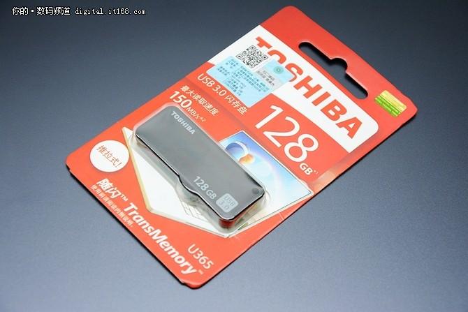 128GB东芝存储USB3.0闪存盘评测 值不值得买