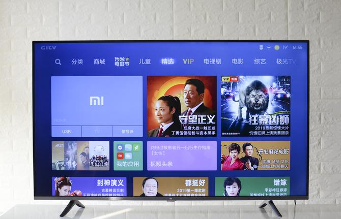 小米全面屏电视E55C评测 新的家庭智能终端入口