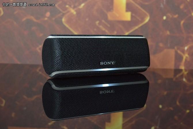 索尼SRS-XB21蓝牙音箱评测 更加易于携带