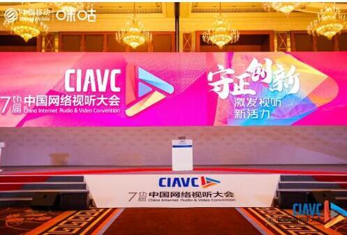 中国移动将继续抢抓全媒体时代的发展机遇以5G+为...