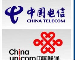 中国政府在探索让中国联通和中国电信两大运营商合并