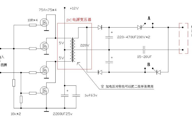 前級驅動電路的設計與分析