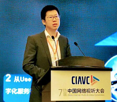 5G确定性网络将为垂直行业的数字化发展开启全新的...