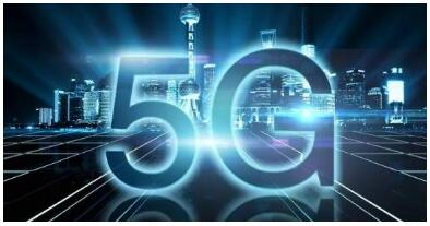 中兴通讯携手湘江云将围绕5G在政务服务中的创新应...