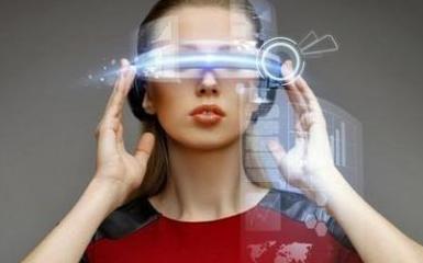 5G+VR/AR产业技术应用创新高地