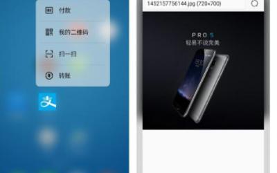 安卓Q新增压力触控技术内藏玄机