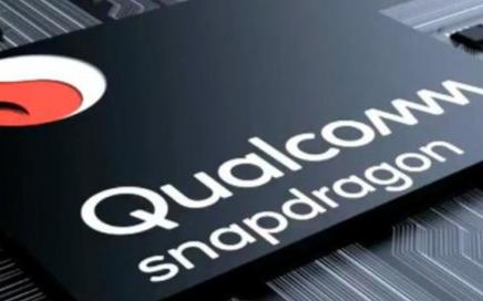 高通携手联想推出首款搭载骁龙8cx平台的5G笔记本电脑
