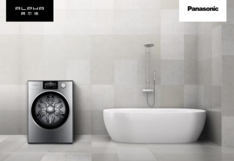松下ALPHA阿尔法洗衣机突破传统工艺设计 给用户带来艺术的享受