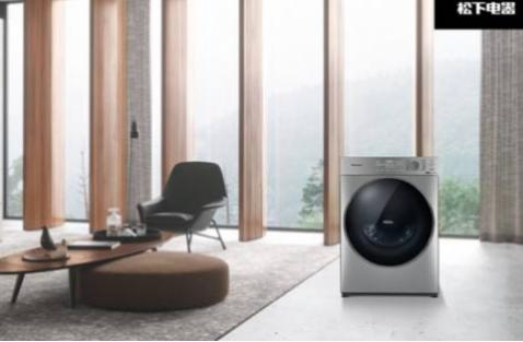 松下洗衣机罗密欧系列创新Care+健康净护系统 帮你摆脱洗衣烦恼