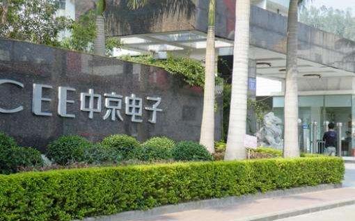 中京电子:积极拓展PCB业务 2.7亿元全面收购...