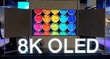 LGD將推出8K OLED電視面板 預計明年銷售突破100萬臺以上