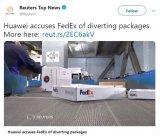 聯邦快遞宣稱被失誤轉運 華為正式提起訴訟