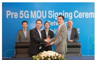 中兴通讯与腾讯正式签署了5G合作备忘录