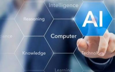 国内开创首个人工智能专业