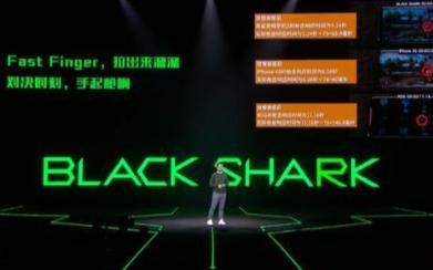 黑鲨游戏手机2发布 优秀的压力触控技术